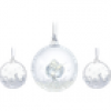 Swarovski Kristall Figuren - Christmas Ball Ornament Set 2016 - 5223282